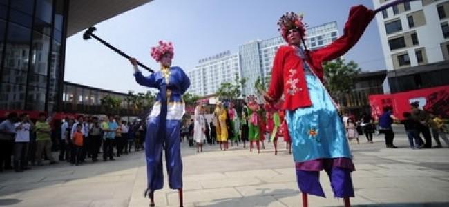 社会山首届亚洲非遗文化节圆满落幕