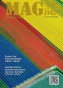 3-4月刊cover