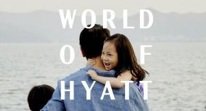 WOH凯悦天地开启新篇章——分享旅程,收获信赖