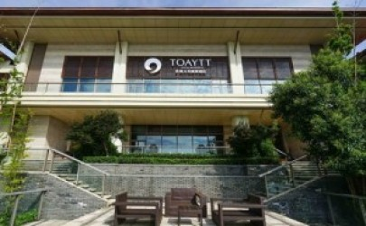"""Bravely Challenging Pioneer The Interview with Brian Cai – General Manager of TOAYTT Hotel & Resorts 勇于挑战的""""开拓者"""" 采访金诚太悦度假酒店总经理:蔡元皞"""