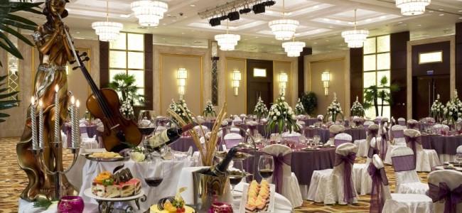 Ramada Plaza Optics Valley Hotel 武汉华美达光谷大酒店