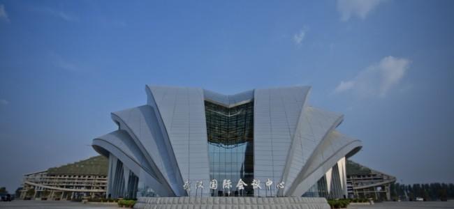 InterContinental Wuhan 武汉洲际酒店